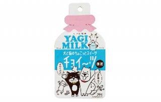 国産ヤギミルク/チョイ〜ツ