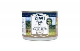 ジウィピーク / ziwipeak / ドッグ缶 NZグラスフェッドビーフ