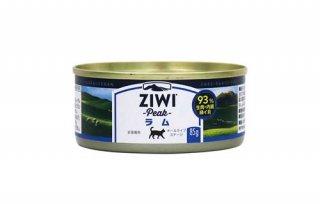 ジウィピーク / ziwipeak / キャット缶 ラム