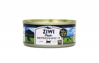 ジウィピーク / ziwipeak / キャット缶 NZグラスフェッドビーフ