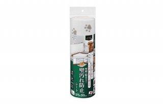 おくだけ吸着 壁汚れ防止シート 3枚入/ サンコー