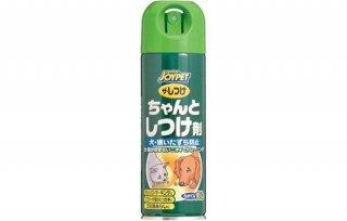 ザ・しつけ ちゃんとしつけ剤 200ml /JOYPET(ジョイペット)