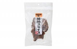 北海道直送 豚肺スライス 30g