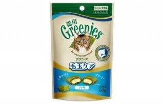 グリニーズ 猫用 毛玉ケア ツナ味