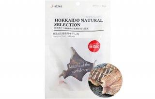 無添加北海道産牛干し肉  50g/HOKKAIDO NATURAL SELECTION