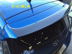 塗装済(単色) NHP10 アクア 前期 中期 ちょいデカ リアウィング 日本製 image