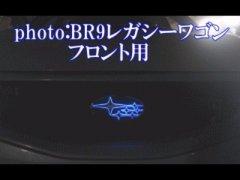 レガシィB4 BM9 ジュナック LEDトランスエンブレム リア  image