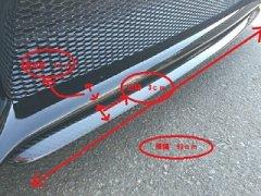 塗装済 C26 セレナ ハイウェイスター 後期 フロント アンダー リップ 日本製 image