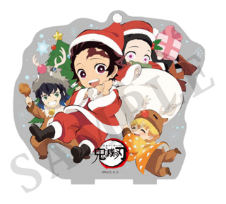 <img class='new_mark_img1' src='https://img.shop-pro.jp/img/new/icons5.gif' style='border:none;display:inline;margin:0px;padding:0px;width:auto;' />鬼滅の刃 クリスマスSD アクリルスタンド