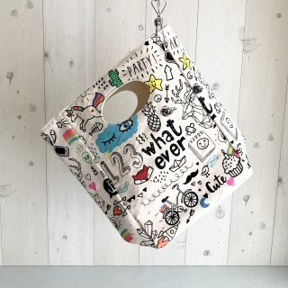 fluf lunch bag