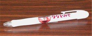 『おわんくん』ボールペン