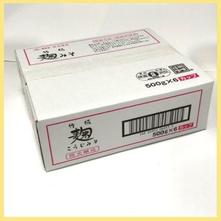 竹伝麹みそ (カップ入) 500g×6個箱入