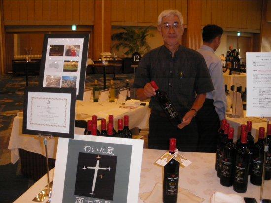 「日本で飲もう最高のワイン2015」において「プラチナ賞」を受賞!