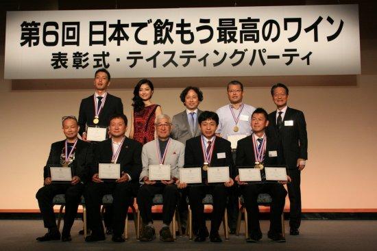「日本で飲もう最高のワイン2016」ベストワイン賞を受賞!