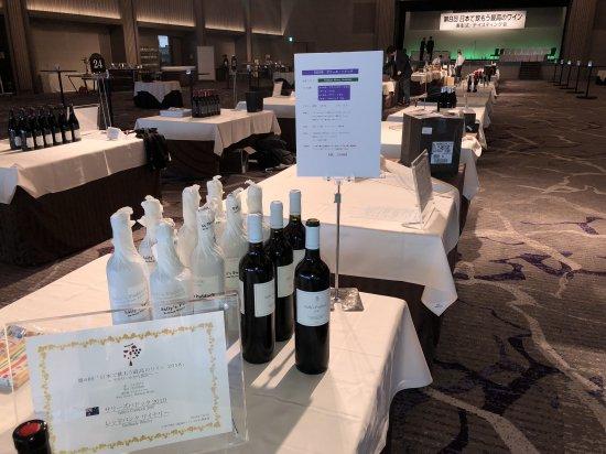 「日本で飲もう最高のワイン2018」で今年も受賞!