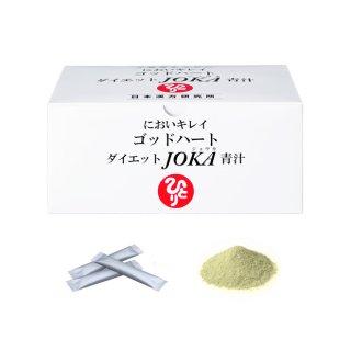 ★初回ご購入の方専用シェーカープレゼント★ゴッドハート ダイエット JOKA青汁