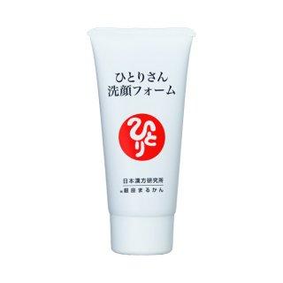 【新商品】ひとりさん洗顔フォーム