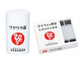 新商品! ワクワク命&天才のひらめきセット!