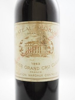 <img class='new_mark_img1' src='https://img.shop-pro.jp/img/new/icons50.gif' style='border:none;display:inline;margin:0px;padding:0px;width:auto;' />1963 CHATEAU MARGAUX 150,000  シャトー・マルゴー