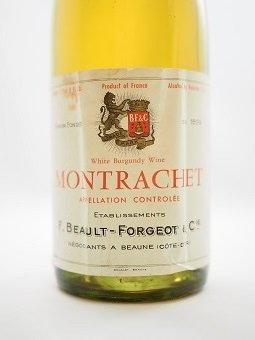 <img class='new_mark_img1' src='https://img.shop-pro.jp/img/new/icons50.gif' style='border:none;display:inline;margin:0px;padding:0px;width:auto;' />1963 MONTRACHET F.BEAULT FORGEOT & CIE 80,000        1963 モンラッシェ