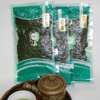 深蒸し荒茶(仕立て)(130g)3本セット