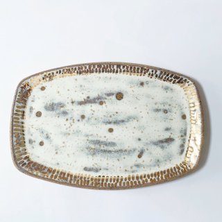 Iridescent Oval Tray