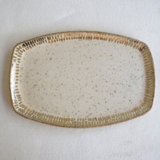 Cream Speckled Oval Tray