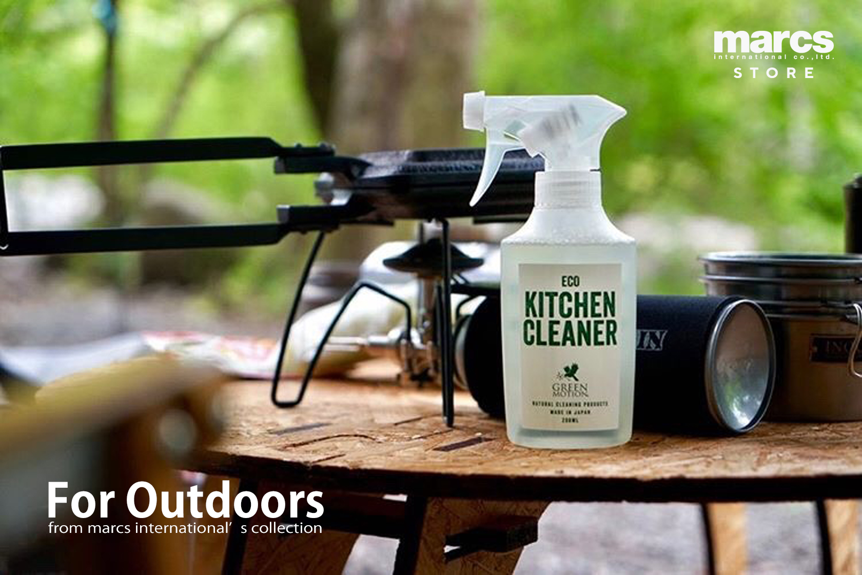 for Outdoors!