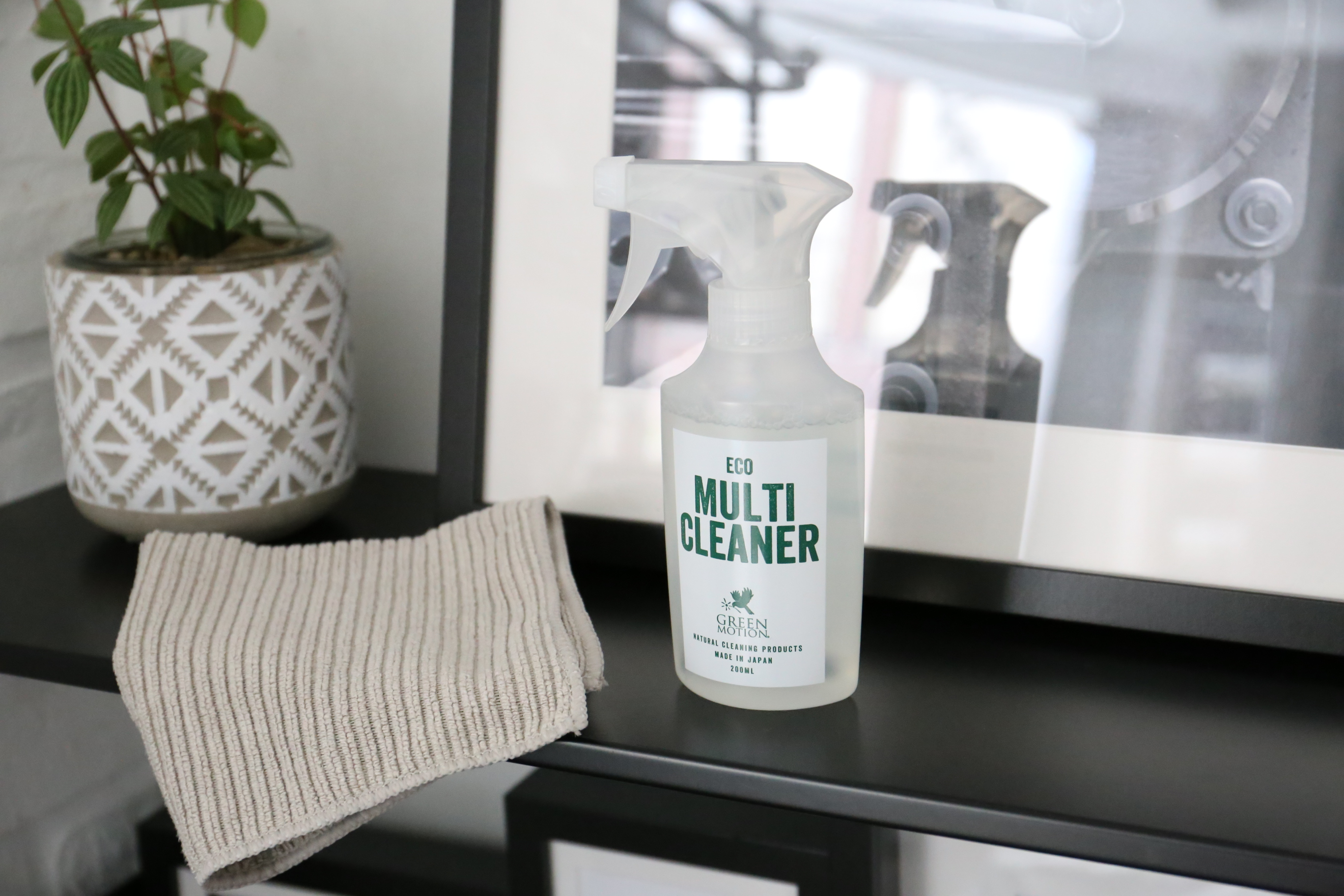 ECO MULTI CLEANER SERIES