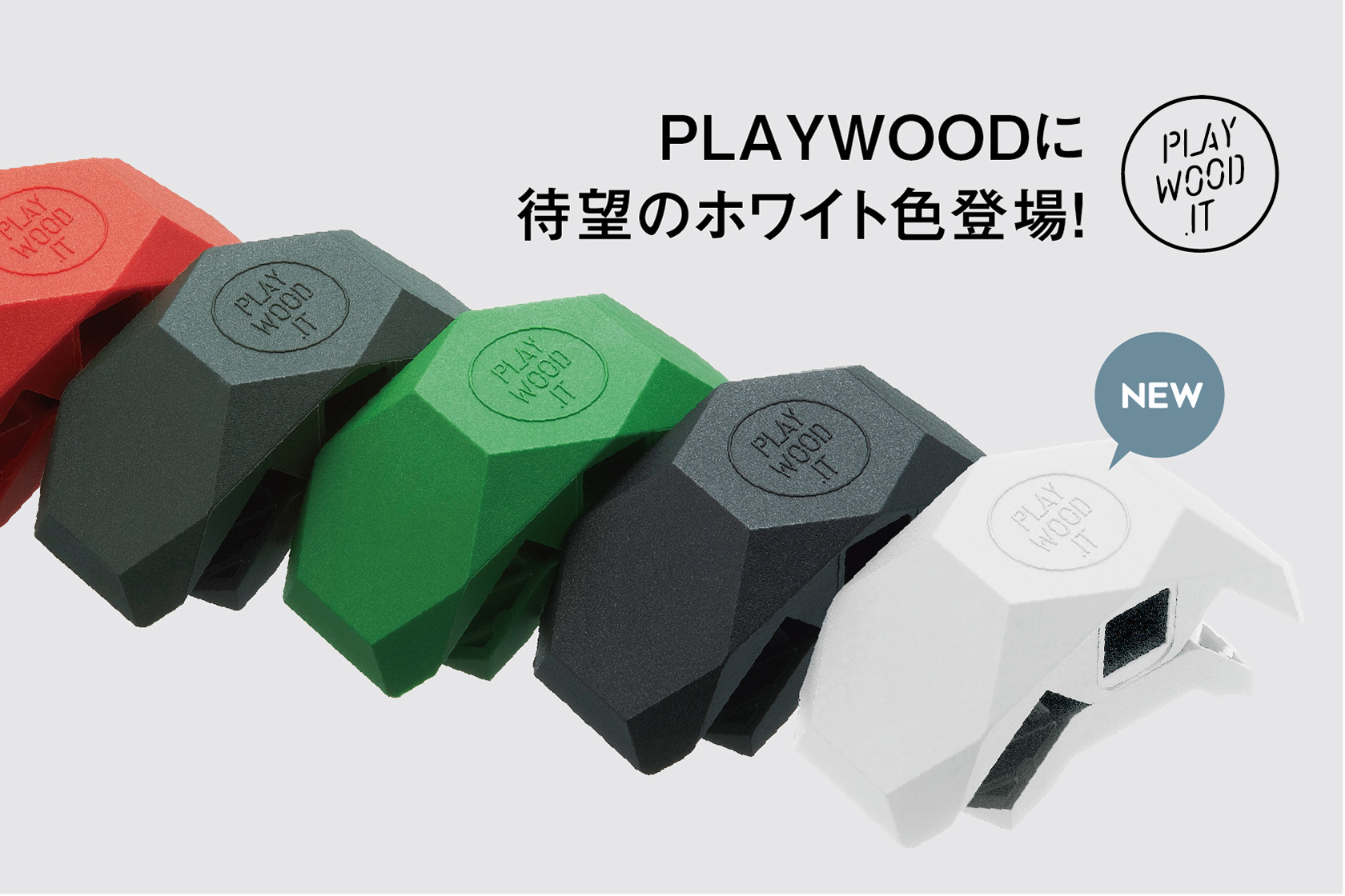 PLAYWOOD_wh