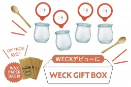 WECK GIFT BOX (TULIP 200ml×4)