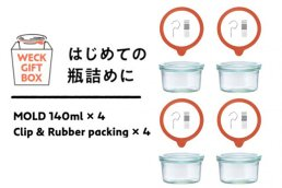 WECK GIFT BOX (MOLD 140ml×4)