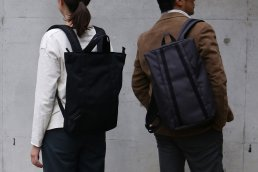 BELL TOTE BACKPACK