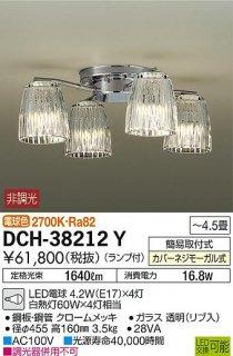 DCH-38212Y シャンデリア 大光電機(DAIKO)