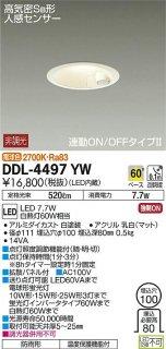 DDL-4497YW ダウンライト 大光電機(DAIKO)