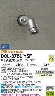 DOL-3761YSF 屋外灯 大光電機(DAIKO)