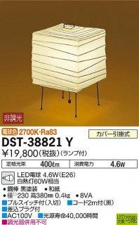 DST-38821Y (イサム・ノグチ AKARI) スタンド 大光電機(DAIKO)