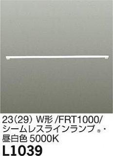 <img class='new_mark_img1' src='https://img.shop-pro.jp/img/new/icons29.gif' style='border:none;display:inline;margin:0px;padding:0px;width:auto;' />L1039 (FRT1000EN) ランプ類 蛍光灯 蛍光灯 大光電機(DAIKO)  即日発送対応可能 在庫確認必要