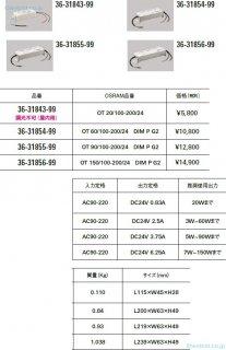 36-31843-99  オプション マックスレイ(MAXRAY)