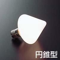 ME9494-01 (KR100110V25W円錐型)  ランプ類 白熱灯 白熱灯 マックスレイ(MAXRAY)