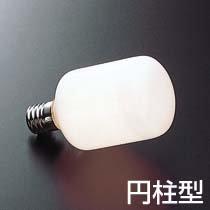 ME9495-01 (KR100110V25W円柱型)  ランプ類 白熱灯 白熱灯 マックスレイ(MAXRAY)