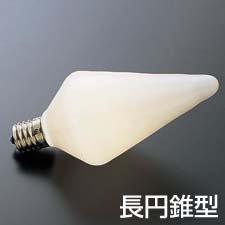 ME9497-01 (KR100110V25W長円錐型)  ランプ類 白熱灯 白熱灯 マックスレイ(MAXRAY)