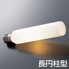ME9498-01 (KR100110V25W長円柱型)  ランプ類 白熱灯 白熱灯 マックスレイ(MAXRAY)