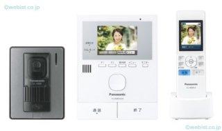 VL-SWD220K (VL-MWD220K+VL-WD613+VL-V566) カラーテレビドアホン どこでもドアホン パナソニック(Panasonic)