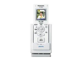 VL-W605 カラーテレビドアホン ワイヤレスモニター子機 パナソニック(Panasonic)
