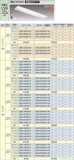 LEKRJ422204N-LS9 (LEERJ-42203-LS9+LEEM-40203N-01)  ベースライト 非常灯 リモコン別売 LED 東芝施設照明