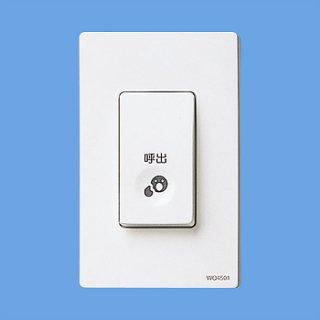 WQ4501 チャイム コールシリーズ パナソニック(Panasonic)