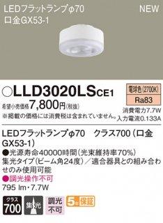 LLD3020LSCE1 ランプ類 LEDユニット LED パナソニックLS(Panasonic)