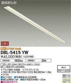 DBL-5415YW キッチンライト 埋込灯 大光電機(DAIKO)