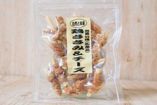 鶏ささみ&チーズ(和歌山県産/兵庫県産) 60g